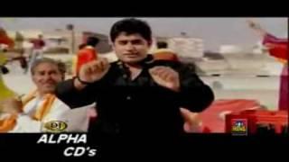 Charian Da Dil Cheerdee Abrar Ul Haq