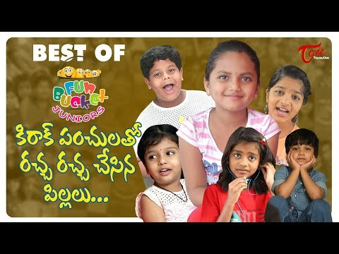 BEST OF FUN BUCKET JUNIORS Funny Compilation Vol 2 Back to Back Kids Comedy TeluguOne