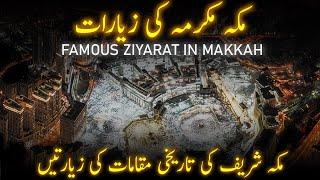 FAMOUS ziyarat in MAKKAH (Ma Sha ALLAH) | places for ziyarat during umrah