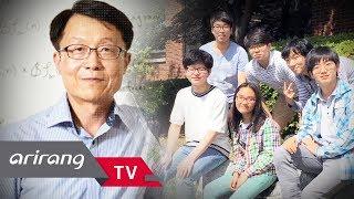 [Heart to Heart] Ep.113 - Song Yong-jin, Leader, Korean Team, International Mathematical Olympiad