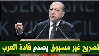 بعد قرار أمير قطر ... أردوغان يفاجئ سلمان يتصريح غير مسبوق بشأن الأزمة الخليجية