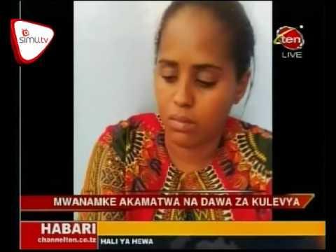 Xxx Mp4 Mwanamke Akamatwa Na Dawa Za Kulevya Uwanja Wa Ndege DSM 3gp Sex