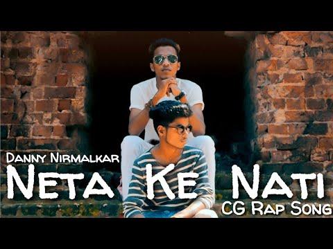 Xxx Mp4 Neta Ke Nati Official Music Video Rapper Danny Dj As Vil 3gp Sex