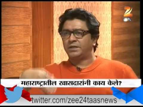 Xxx Mp4 ZEE24TAAS Raj Thackeray Interview With Dr Uday Nirgudkar Part 1 20 April 2014 3gp Sex