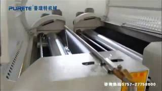 Marble UV Coating Fiber Cement Board UV Roller Coater Production Line (Primer)