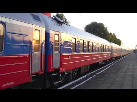 Train Pociąg międzynarodowy Kasztan w Koninie EU07 EP07