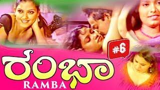 Sandhya Rani Movies - Ramba - Part 6 Of 11 - Kannada Movies
