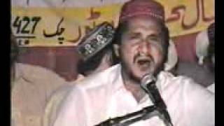 KAAFI KHWAJA GHULAM FAREED BY FAYAZ UL HASSAN QADRI BUREWALA_mpeg4.mp4