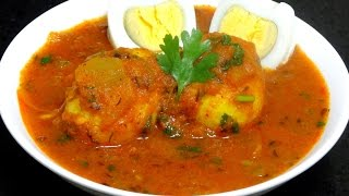 Egg Curry Recipe-Easy and Quick Egg Curry Recipe-Simple Anda Curry-Ande Ki Sabzi