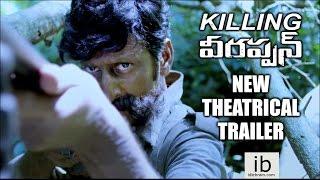 RGV's Killing Veerappan new theatrical trailer - idlebrain.com