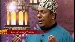 mery tooty huy dil ko by rafiq zia on din news  xvid