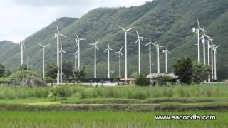 กังหันลมผลิตไฟฟ้าที่โครงการชั่งหัวมัน เพชรบุรี (Wind turbine power)