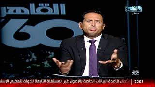 أحمد سالم: تجديد  الخطاب الديني بمصر .. ده الوقت المناسب ..إفهموها بقى!