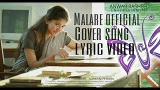 malare ninne- premam song with lyrics cover version by ABRAHAM AVM