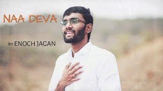 Naa Deva || Offical Song || ENOCH JAGAN ||