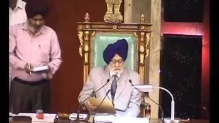Deputy CM Sukhbir Singh Badal Speech in vidhan sabha | Vichar Taqrar | March 18, 2016