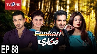 Funkari  Episode 88 uploaded on 24-08-2017 394 views
