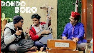 Gaan Friendz - Dondo Boro | Tamim Mridha | Shouvik Ahmed | Shamim Hasan Sarkar | Zaki Love