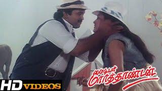 Satham Varamal... Tamil Movie Songs - My Dear Marthandan [HD]
