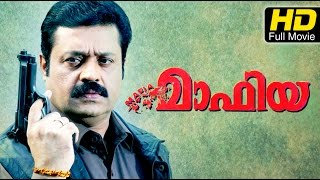 Mafia Malayalam Movie Full HD | Babu Antony, Janardhanan, Geetha| Hot-Action | Latest Upload 2016