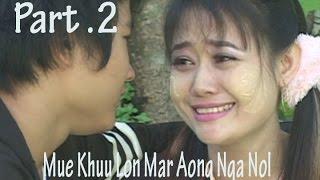 Poe Karen Movie  Mue Khuu Lon Mar Aong Nga Nol Part (2)
