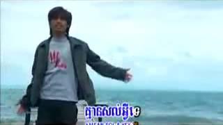 Demtrong kang chvang Chiay virak yuth   YouTube