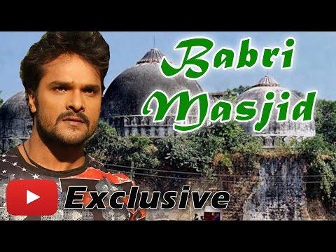 Xxx Mp4 बाबरी मस्जिद पे खेसारी का बयान Babri Masjid 2017 Bhojpuri Movie Khesari Lal Yadav NAV 3gp Sex