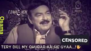 Ghair Ki Baaton Ka Akhir Aitebar Aa He Gya