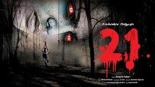21 Telugu Movie Official Trailer | Directed by Jaishankar Chigurula (JC)