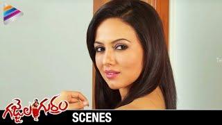 Gajjala Gurram Movie Scenes | Sana Khan | Suresh Krishna | Berny Ignatius | Telugu Filmnagar