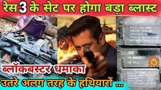 Big Blast for the climatic scene on the set of Race 3 | Salman Khan, Jacqueline Fernandez