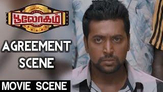 Bhooloham - Agreement Scene | Jayam Ravi | Trisha | N. Kalyankrishnan