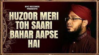 HUZOOR MERI TOH SAARI BAHAR AAPSE HAI (Urdu Naat) - Muhammad Zeeshan Qadri - SHAOOR - شعور