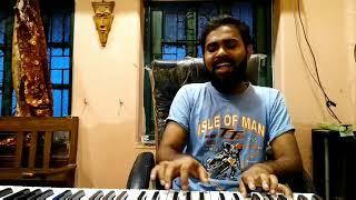 Debo na jol ashte chokhe konodino aar || Abar || Minar Rahman || covered by Subha||