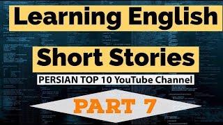 Learn English through story: sleep-walking