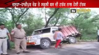Dasuya School bus accident: 3 students dead
