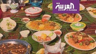 جلسة اكلات شعبية سعودية في صباح العربية