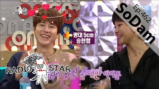 [RADIO STAR] 라디오스타 - Park So-dam, cute dance skill open!  20160120
