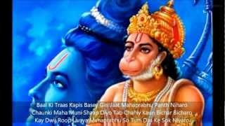 Lord Hanuman Devotional Song Sankat Mochan Ashtak