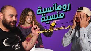 رومانسية منسية - الحلقة السادسة - سالي عابد