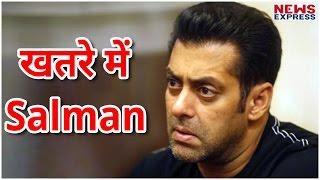 Salman Khan पर छाए काले बादल, एक बार फिर से बढ़ सकता है खतरा