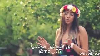MI GANA remix 2017 نسخهه العربيةة 🔥