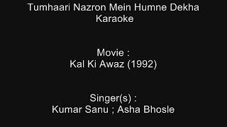 Tumhari nazron mein humne dekha song lyrics