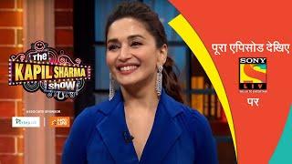 दी कपिल शर्मा शो | एपिसोड 16 | सितारों की हसी रुकी नही | सीज़न 2 | 17 फरवरी, 2019