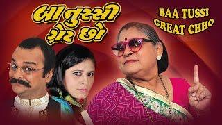 Baa Tussi Great Chho- Superhit Gujarati Family Natak 2016 - Bhairavi Shah, Manisha Vora, Dhruv Barot