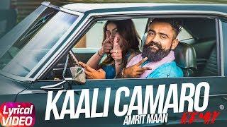 Kaali Camaro | Audio Remix|Amrit Maan Feat Deep Jandu | Latest Remix Song 2018 | Speed Records