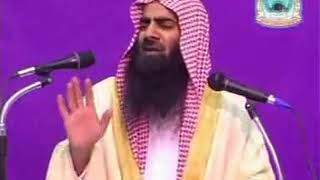 Jannati aurat tho ki nishaniyan by tauseef ur Rehman