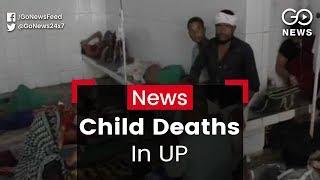 Over 70 Child Deaths In Bahraich, UP