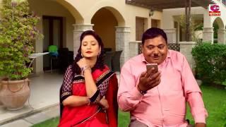 MUST WATCH || FUNNY CONVERSATION || Jamai Raja and his Sasu Maa