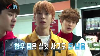 NCT LIFE in Seoul EP 4 (engsub)